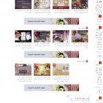 screencapture-www-kahilan-com-1471362123732