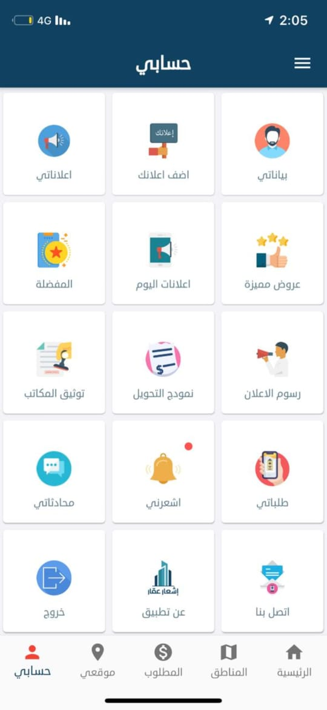 Applications Portfolio